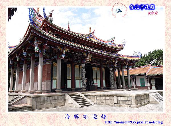 台北市孔廟001