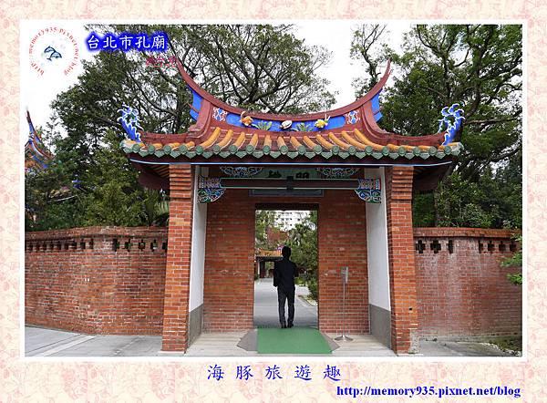 台北市孔廟004