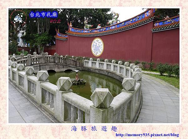 台北市孔廟007