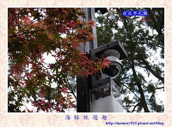 台北市孔廟013