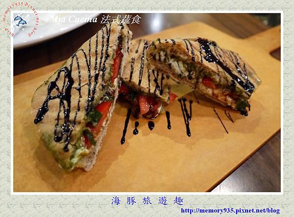 Mia Cucina 法式蔬食