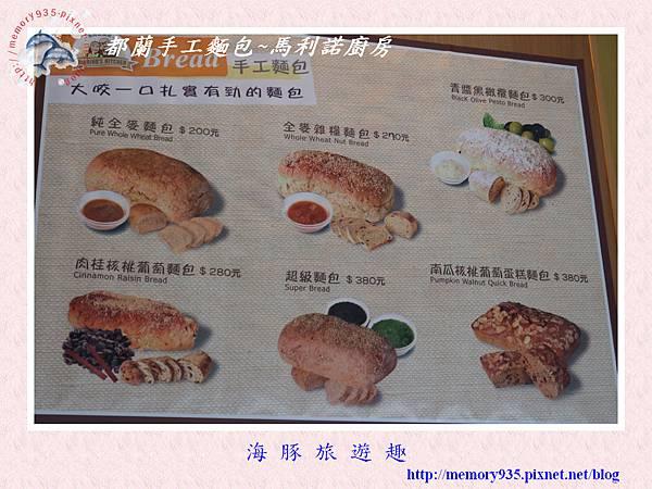 台東都蘭~馬利諾廚房001