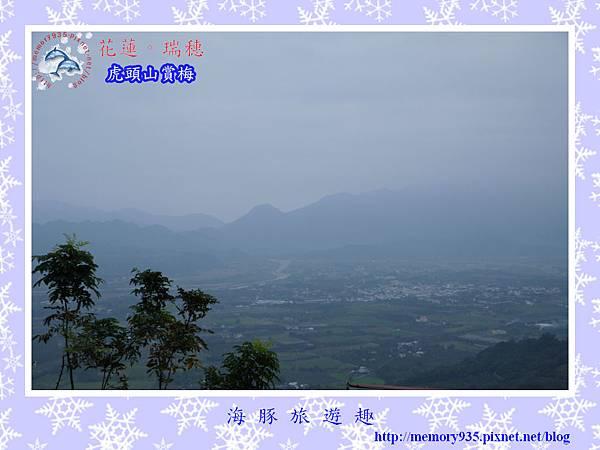 梅~瑞穗虎頭山002