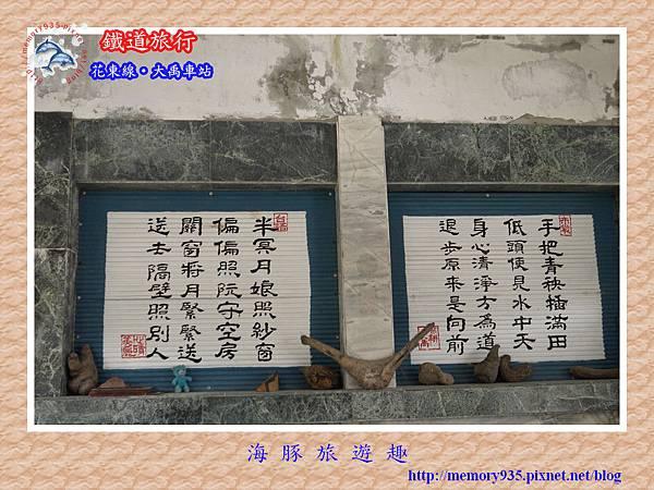 大禹站004