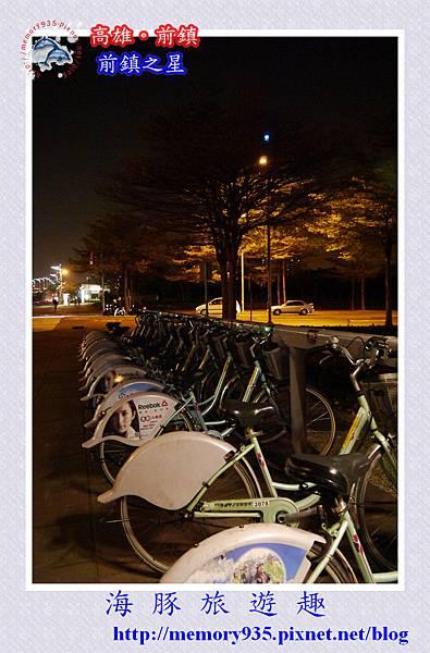 自行車道~前鎮之星005