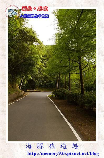 石碇~千島湖004