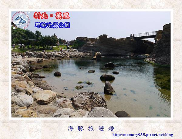 萬里~野柳地質公園012