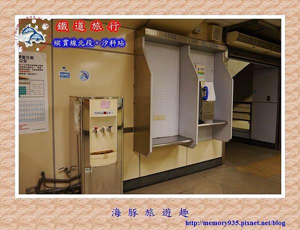 汐科站006