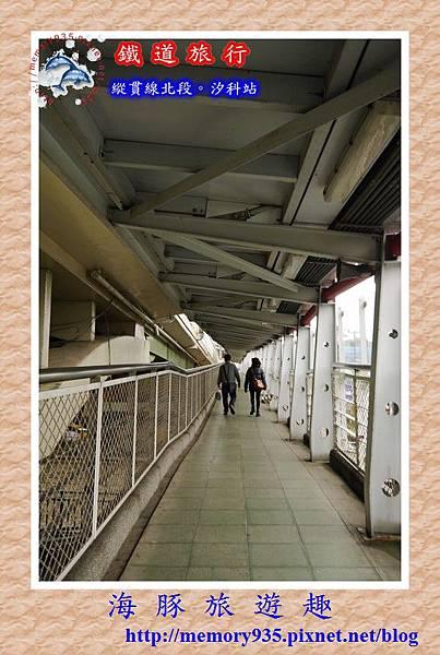 汐科站009