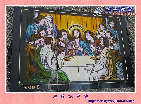 長濱。樟原教會005