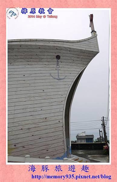 長濱。樟原教會008