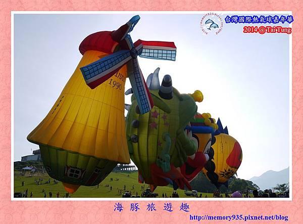 鹿野。台灣國際熱氣球嘉年華001
