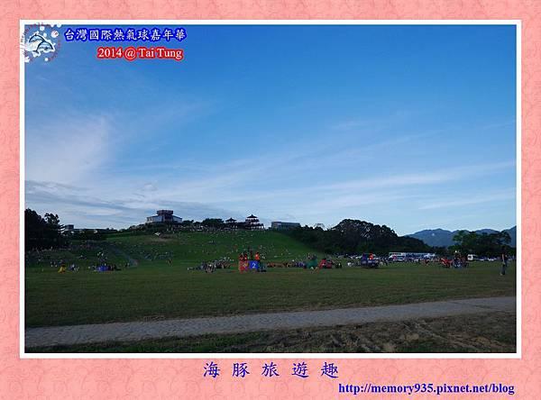 鹿野。台灣國際熱氣球嘉年華002