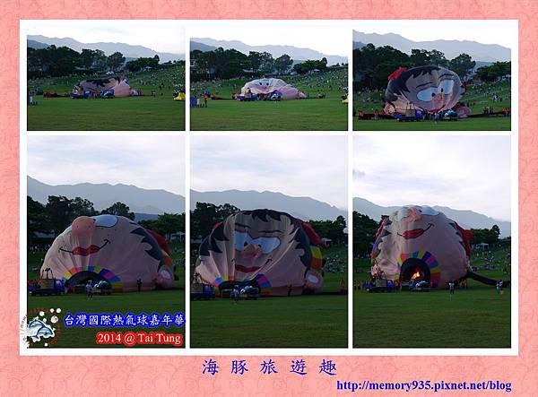 鹿野。台灣國際熱氣球嘉年華004