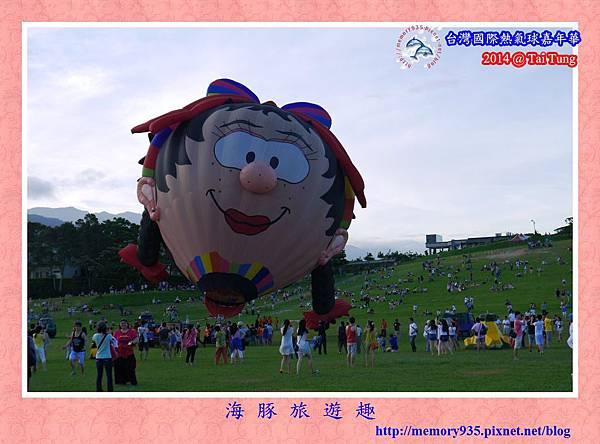 鹿野。台灣國際熱氣球嘉年華006