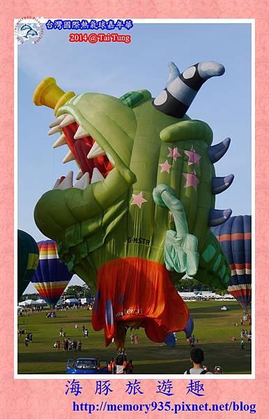 鹿野。台灣國際熱氣球嘉年華008