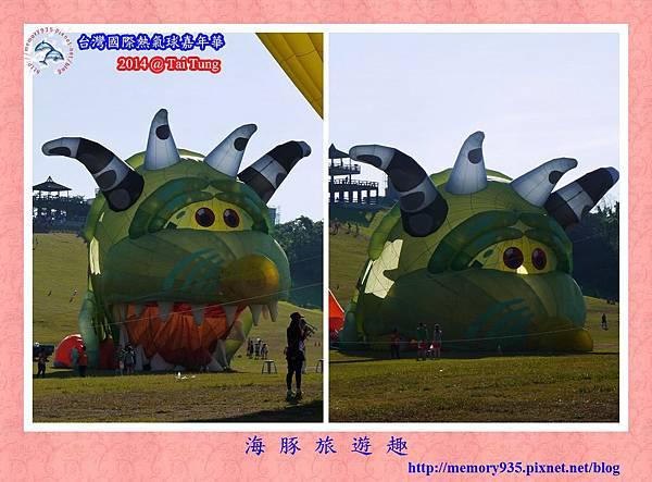 鹿野。台灣國際熱氣球嘉年華009
