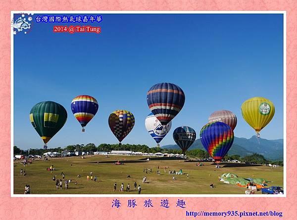 鹿野。台灣國際熱氣球嘉年華010