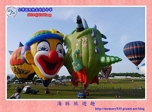 鹿野。台灣國際熱氣球嘉年華013