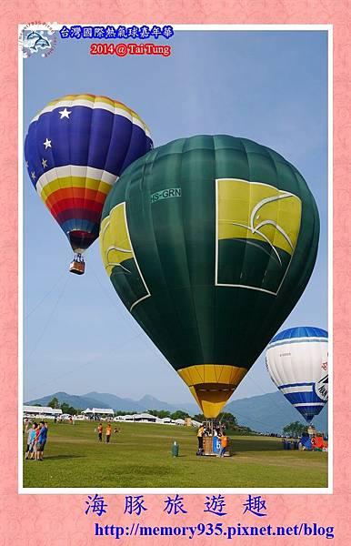鹿野。台灣國際熱氣球嘉年華015