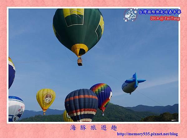 鹿野。台灣國際熱氣球嘉年華019