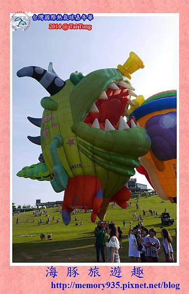 鹿野。台灣國際熱氣球嘉年華021