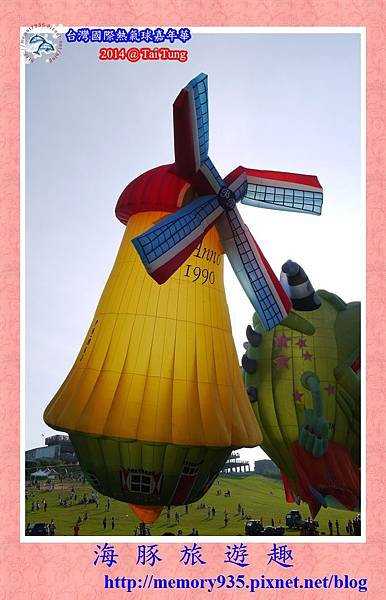 鹿野。台灣國際熱氣球嘉年華022