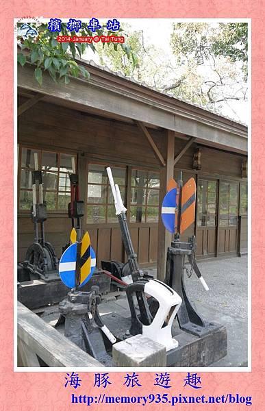 卑南。檳榔火車站007