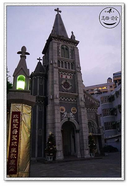 NO.127 高雄市前金區