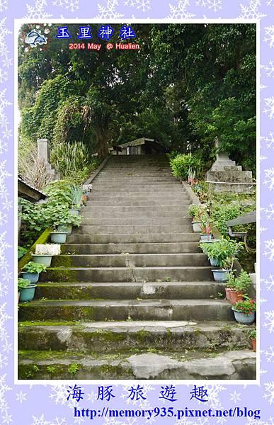玉里。玉里神社遺址 (4)