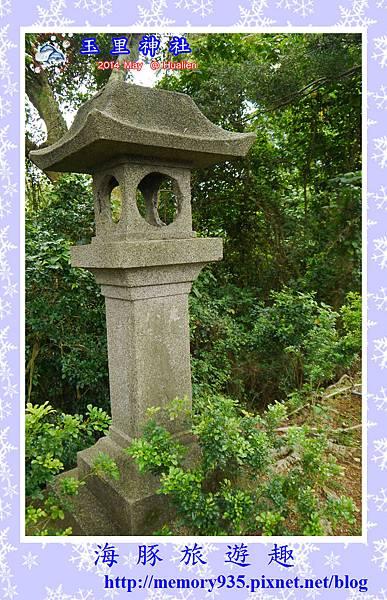 玉里。玉里神社遺址 (9)