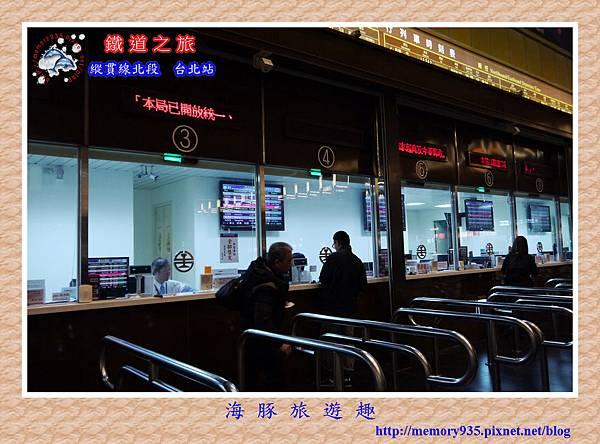 台北站 (12)