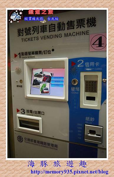 台北站 (13)