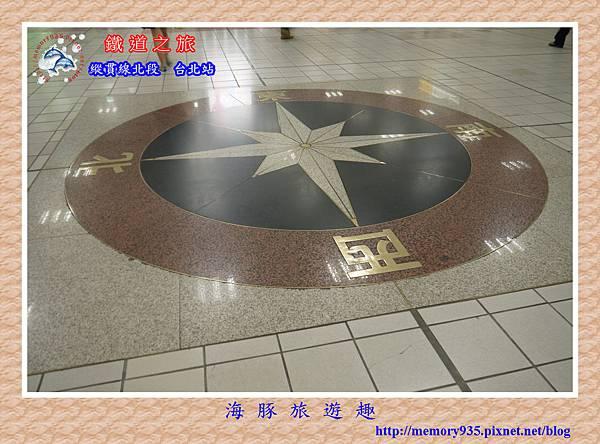 台北站 (14)