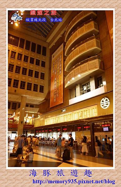 台北站 (16)