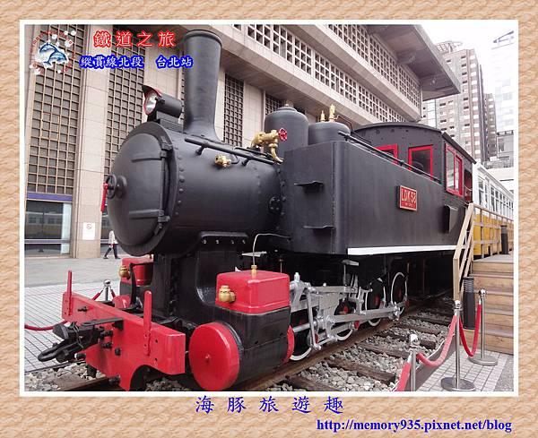 台北站 (19)