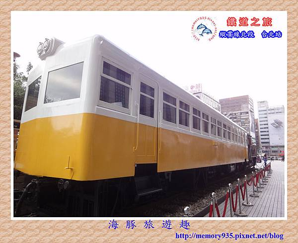 台北站 (22)