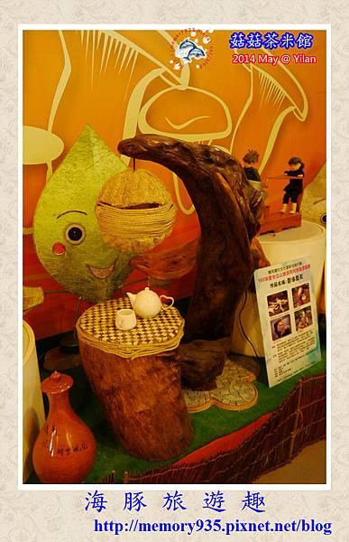菇菇茶米館 (4)