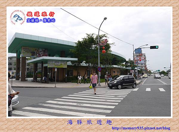 羅東轉運站 (1)