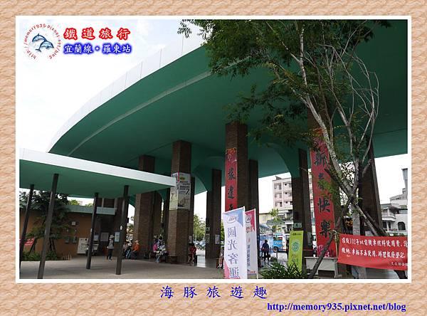 羅東轉運站 (2)