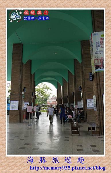 羅東轉運站 (3)