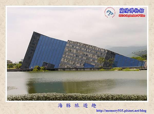 頭城~蘭陽博物館