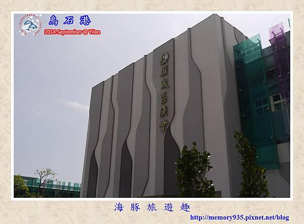烏石港 (2)