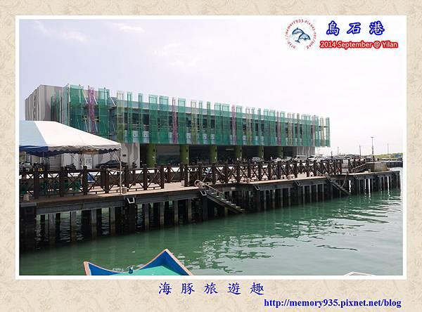 烏石港 (3)