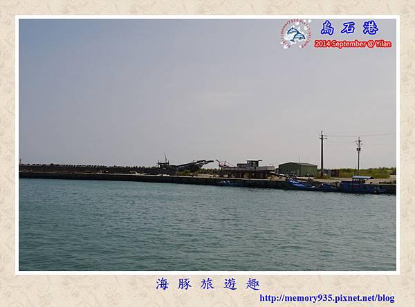 烏石港 (8)