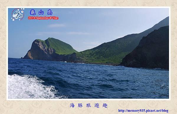 龜山島繞島 (4)