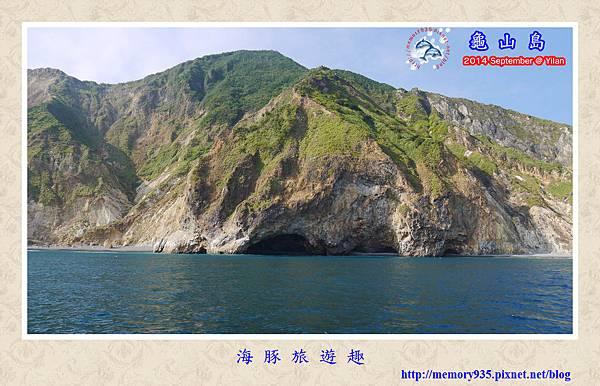 龜山島繞島 (5)