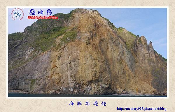 龜山島繞島 (6)