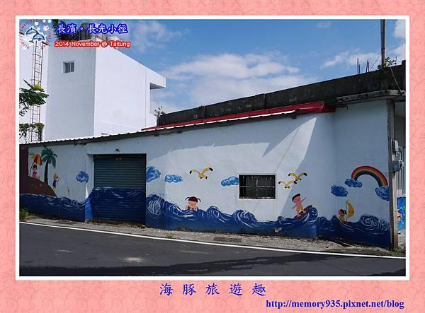 長濱。長光梯田大道 (9)