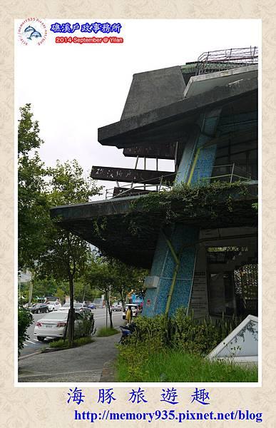 礁溪戶政事務所 (3)